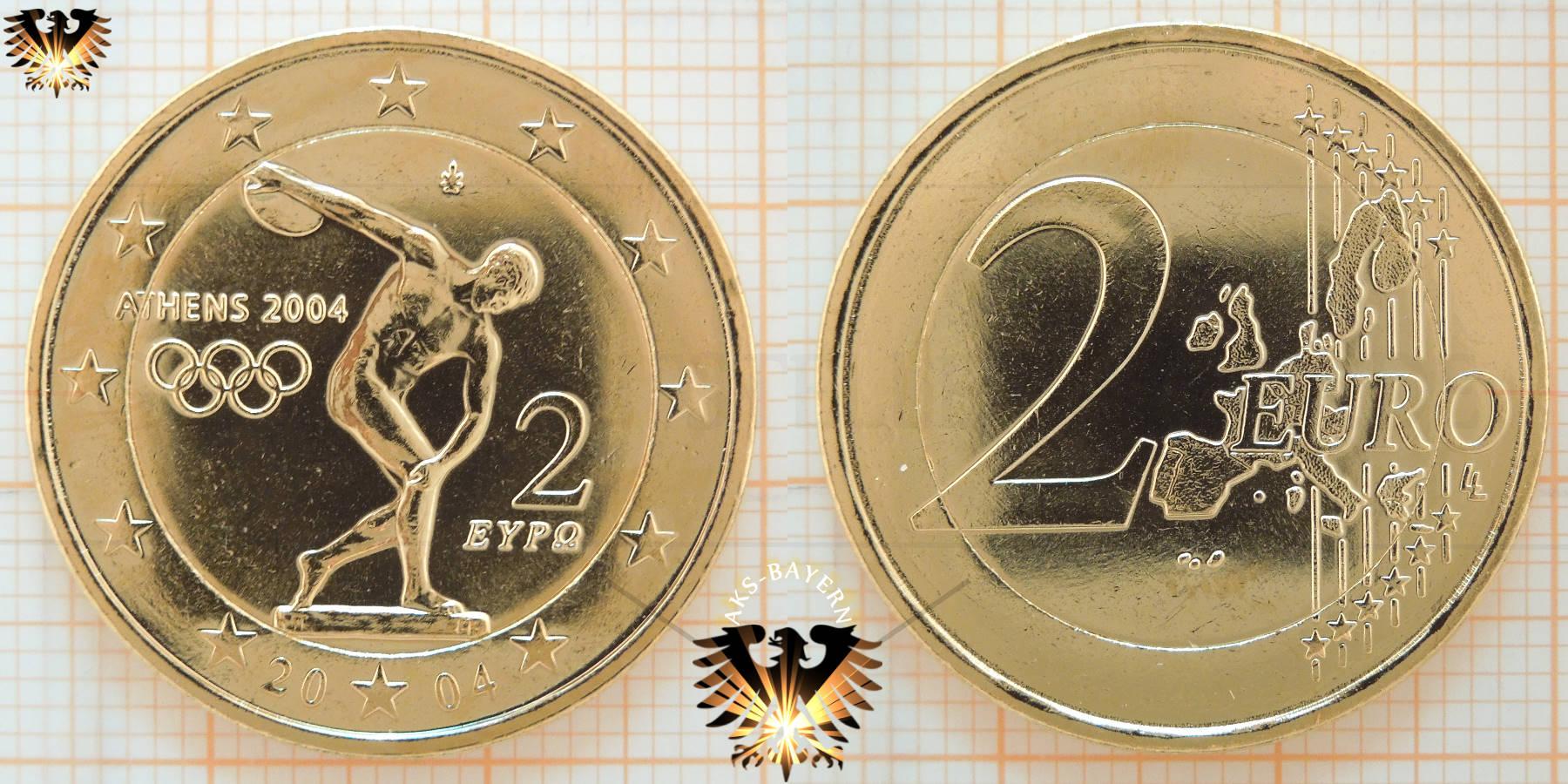 2 Euro Griechenland 2004 Sondermünze Athen Xxviii Olympische