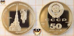 Ankauf von russischen Goldrubeln in all unseren Filialen