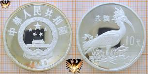 10 Yuan 1988, China, 朱鷺, Ibis Vogel, Endangered Wildlife