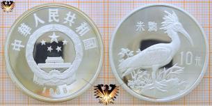 10 Yuan 1988, China, 朱鷺, Ibis Vogel,  Vorschaubild