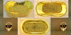China, Barrengold Münze, Half Tael 9999,  ½  Vorschaubild