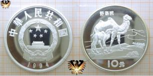 Wildkamel mit Jungtier, 10 Yuan, 1994, China, Endangered Wildlife, Silbermünze