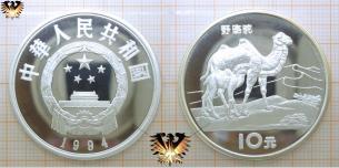 Wildkamel mit Jungtier, 10 Yuan, 1994, China,  Vorschaubild