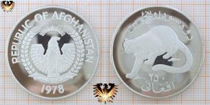 Schneeleopard - Irbis, 250 Afghanis, 1978, Afghanistan,  Vorschaubild