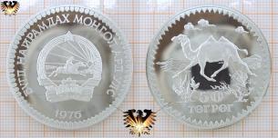 Kamel, 50 Terper, 1976, Mongolei, Gefährdete Tierwelt,  Vorschaubild