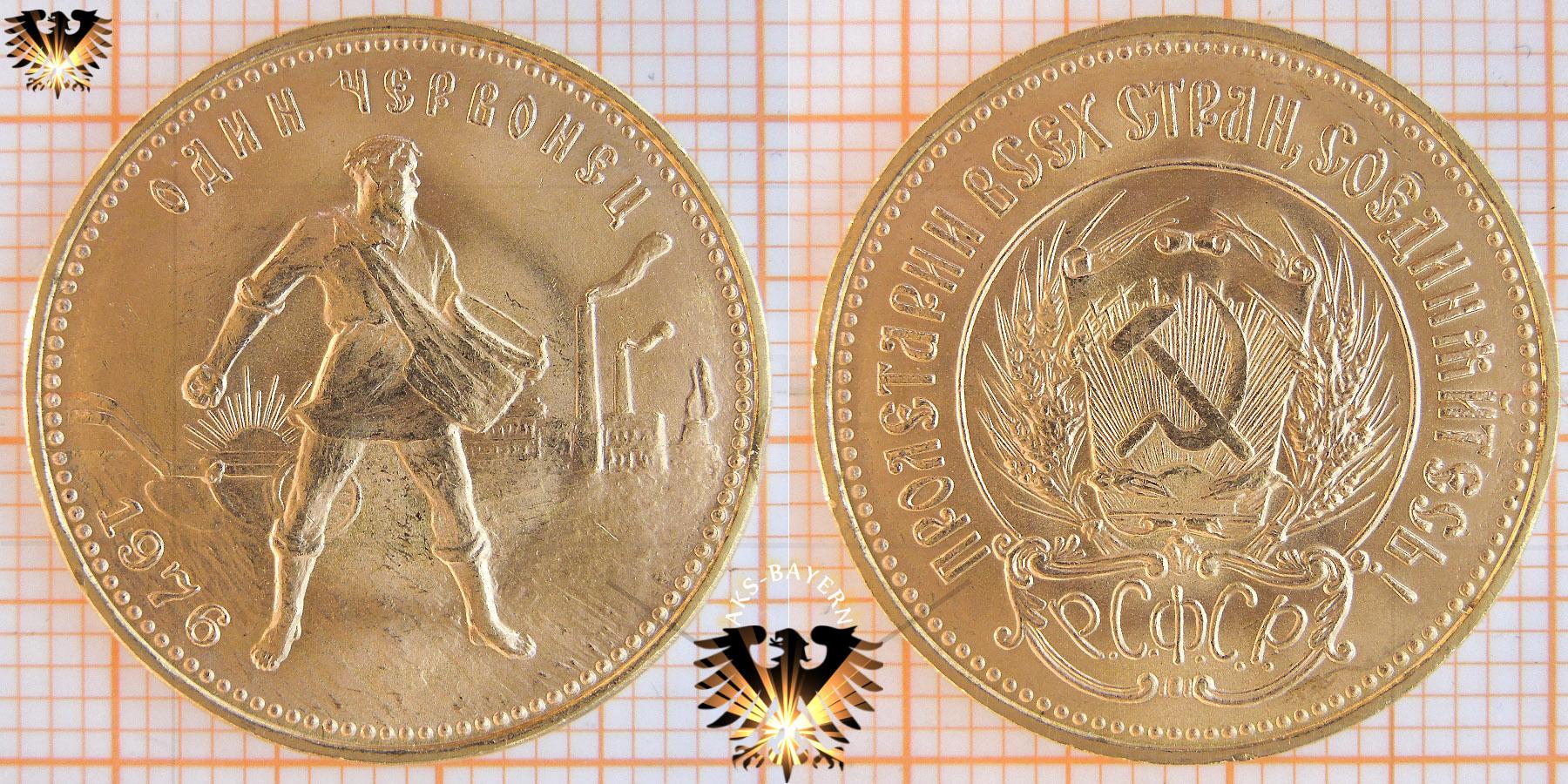 10 rubel 1 chervonetz russland cccp 1976 goldankaufstelle