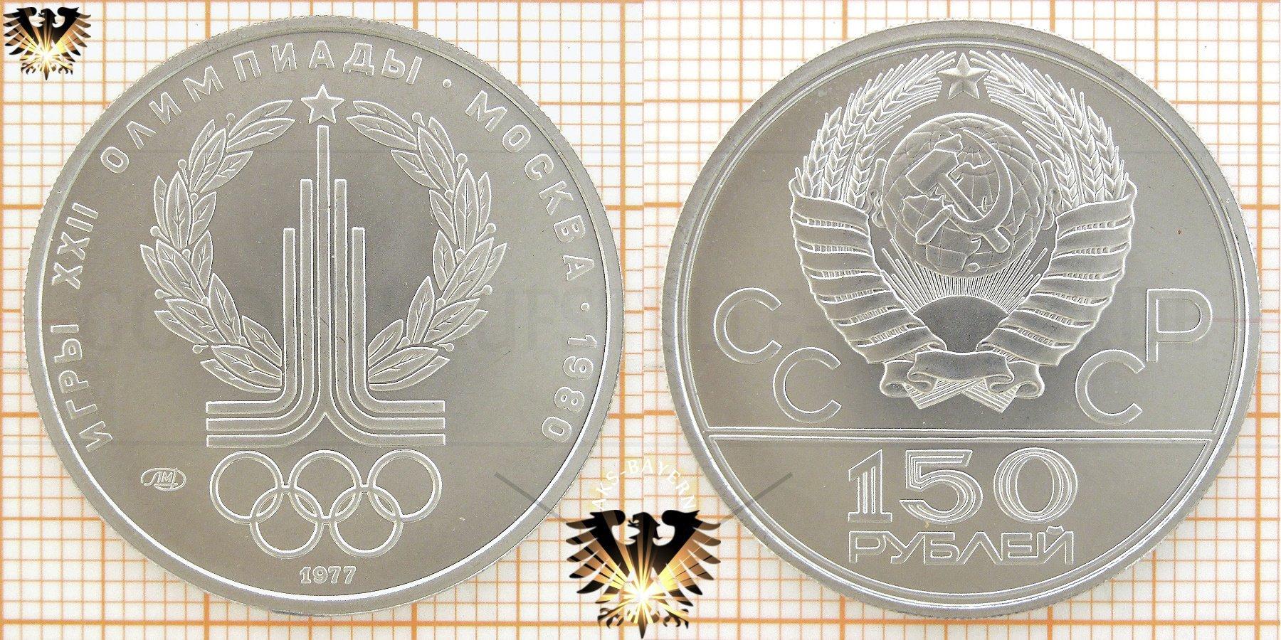 150 rubel 1977 cccp russland olympiade moskau 1980 platin