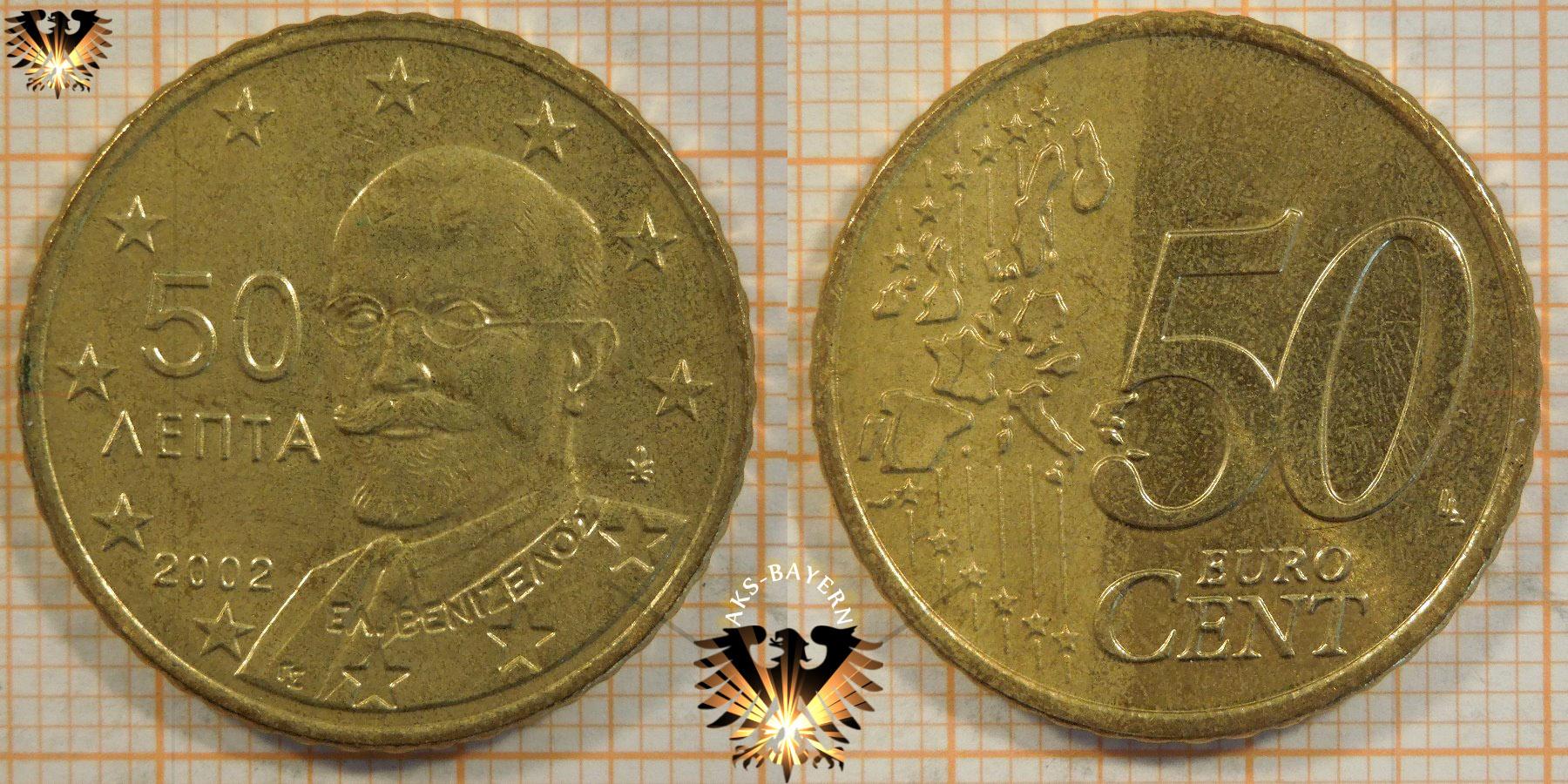 50 Euro Cent Griechenland 2002 Nominal