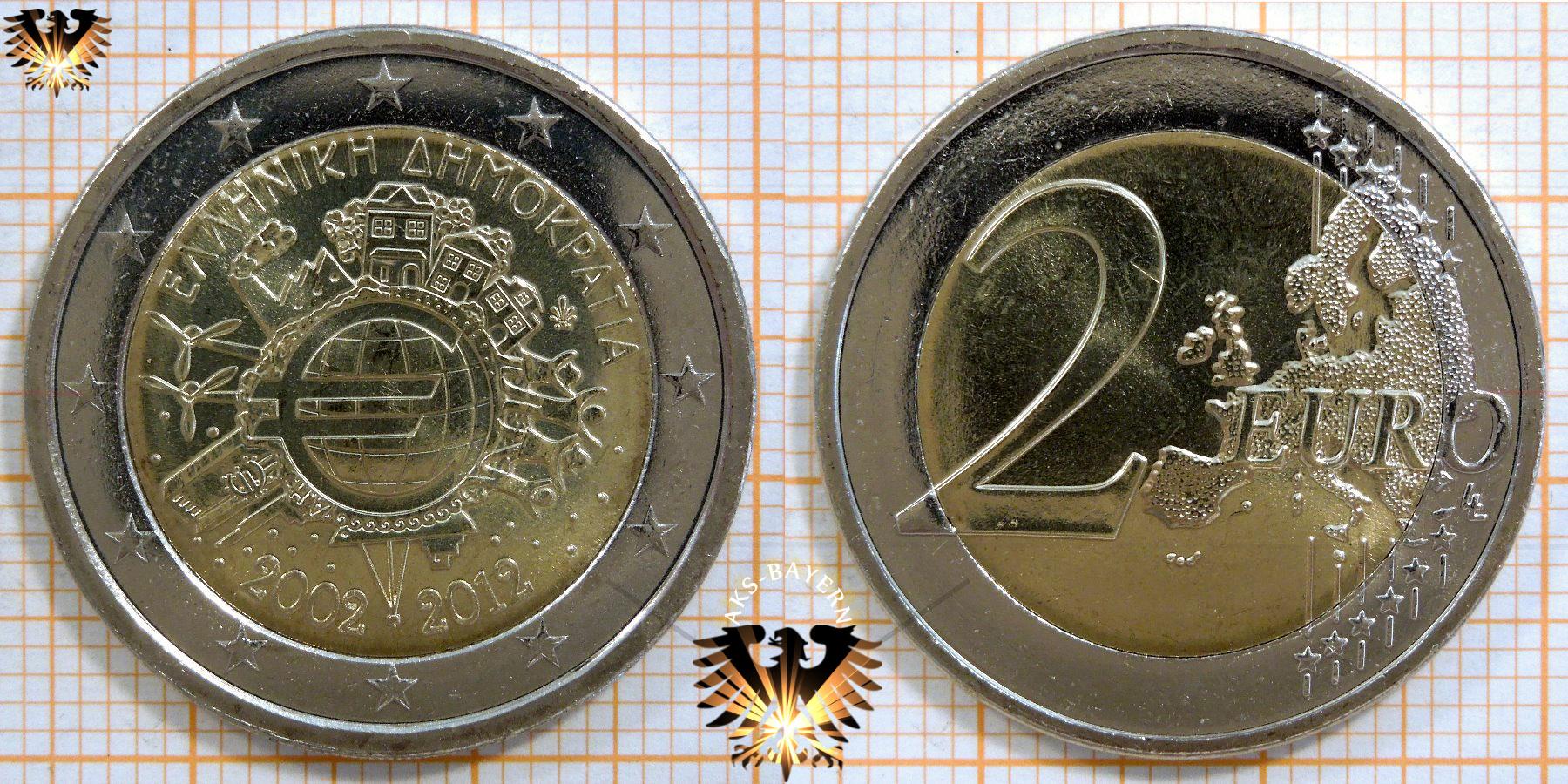 2 euro griechenland 2012 nominal sammlerm nze 10 jahre euro. Black Bedroom Furniture Sets. Home Design Ideas